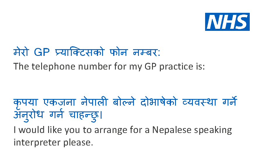 GP Business Cards Nepalese